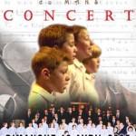 Concert Savigné L'Evêque